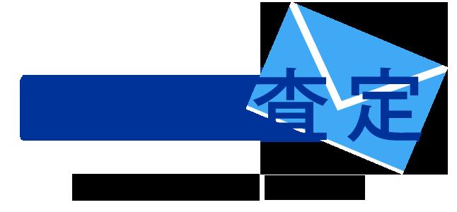 mail_banner1